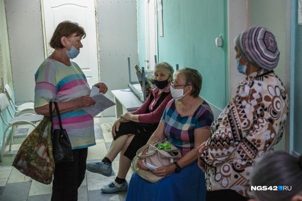 За сутки в регионе выздоровели 62 человека