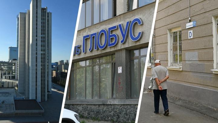 Места бандитской славы. Показываем, где в Екатеринбурге расстреляли главных криминальных авторитетов