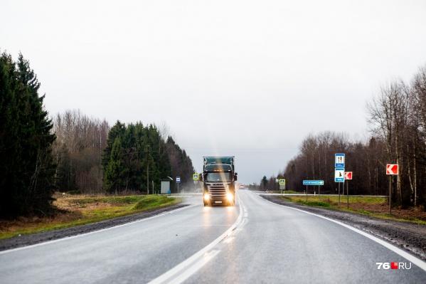 В Ярославской области могут появиться платные дороги