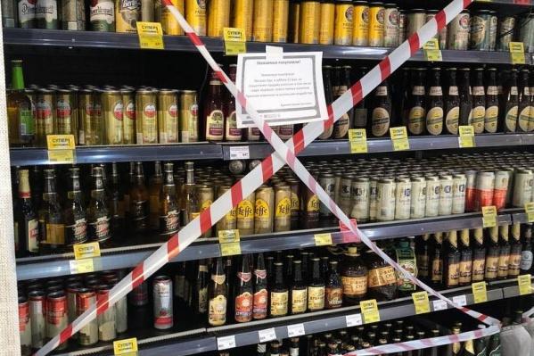 Спиртные напитки сегодня не продают во многих сетевых магазинах