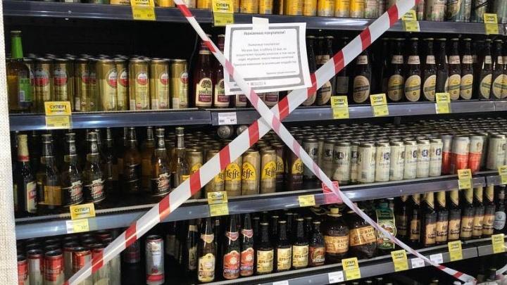 В день последних звонков в Челябинске ограничили продажу алкоголя
