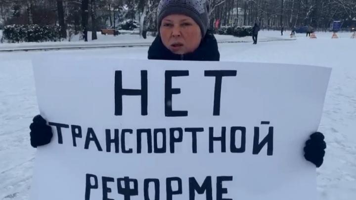 «Это беспредел»: ярославцы вышли на пикеты против транспортной реформы