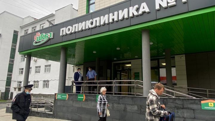 «23-я больница — филиал ада на земле». Свердловчане — о том, что хотели бы показать главе Минздрава