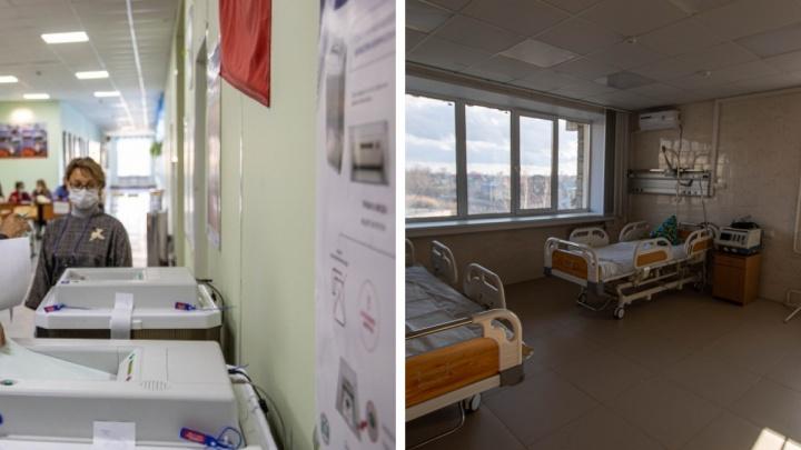 В ковидных госпиталях Новосибирска откроют избирательные участки