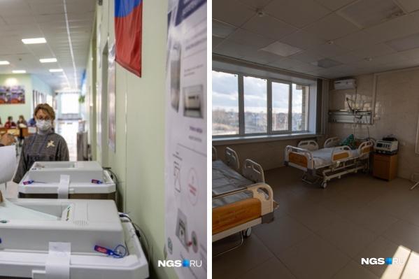 В Новосибирской области с коронавирусом госпитализировано 1777 людей