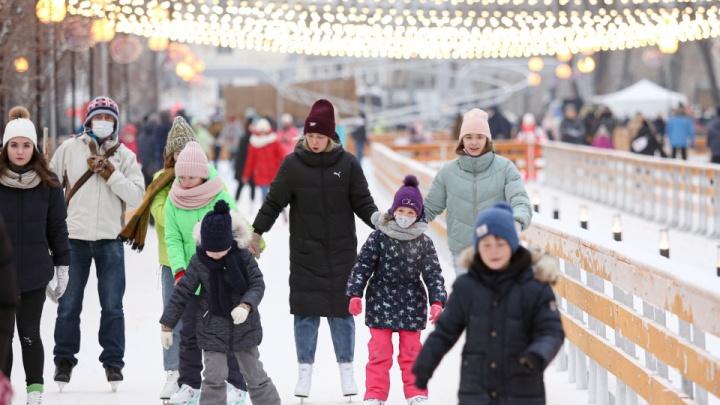 Наталья Котова предложила раздать школьникам бесплатные билеты на каток в парке Терешковой