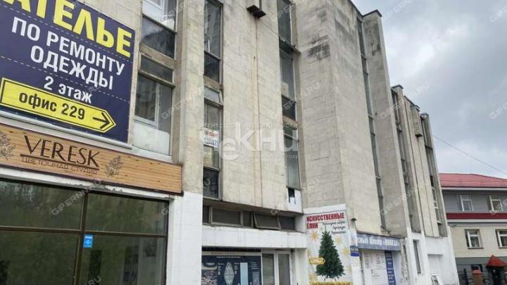 ДК «Победа» в Московском районе Нижнего Новгорода продают за 25 миллионов рублей