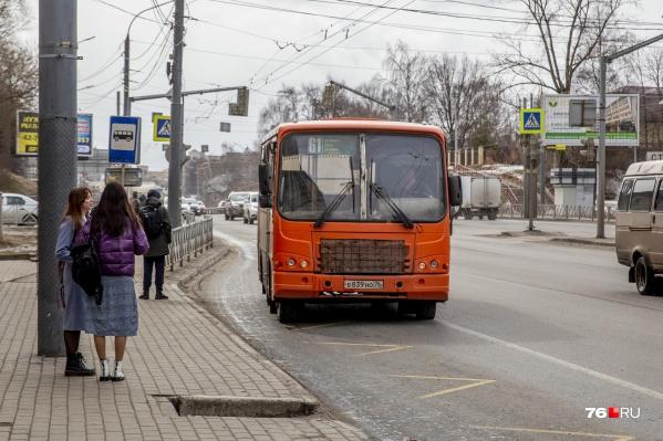 """Новую транспортную схему в Ярославле начнут внедрять в июле <nobr class=""""_"""">2021 года</nobr>"""