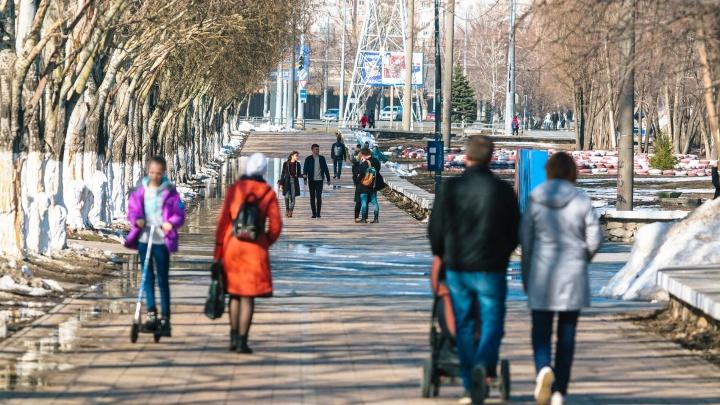В выходные в Самарской области ожидают жаркую погоду