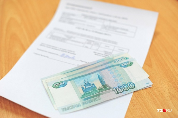 Тюменским предпринимателям стали приходить письма с предложением о закупках у них услуг от крупных компаний