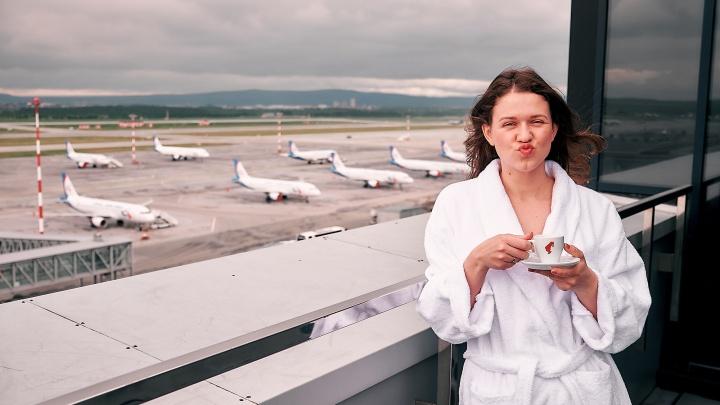 Улететь в отпуск можно из Екатеринбурга: подсказка, как сделать поездку удобной и безопасной