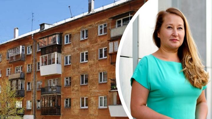 Урвать за полцены: екатеринбургский риелтор — о способах сэкономить на покупке вторичного жилья