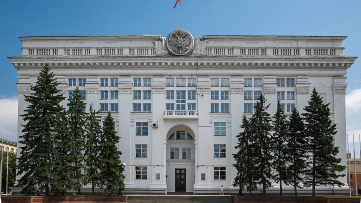 Власти объяснили, зачем создали Министерство науки и высшего образования Кузбасса