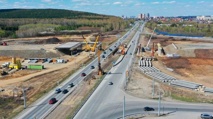 От грунтовок до автобанов: как изменились дороги Урала за 100 лет