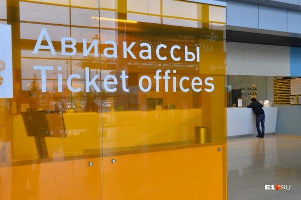 Международные авиаперелеты из Челябинска возобновят в конце мая
