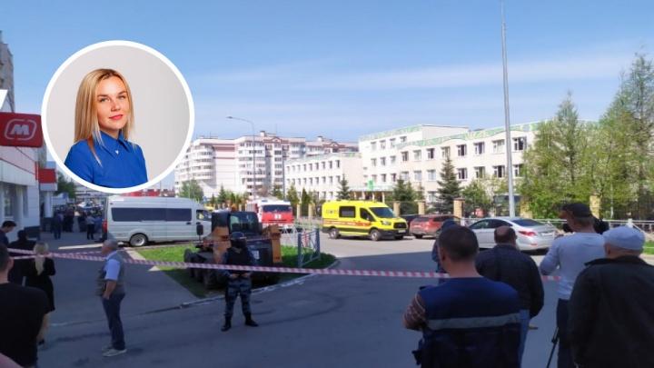 Стрельба в Казани: с психологом из Архангельска рассуждаем, как избежать подобного в других городах