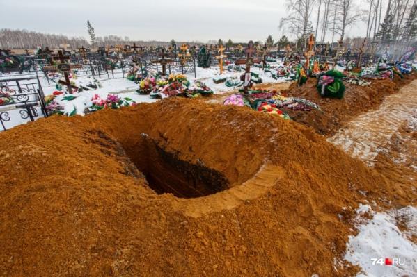 В Челябинской области ежедневно от коронавируса умирают более десяти человек