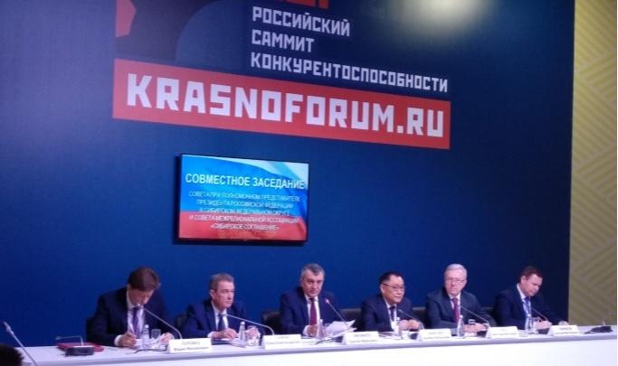 Власти назвали дату проведения Красноярского экономического форума