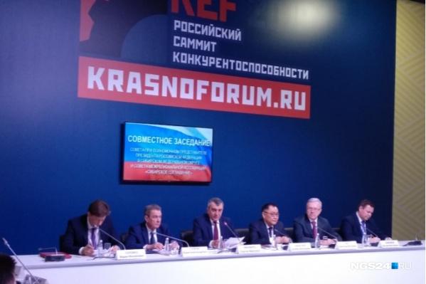 КЭФ не проводился в Красноярске уже два года