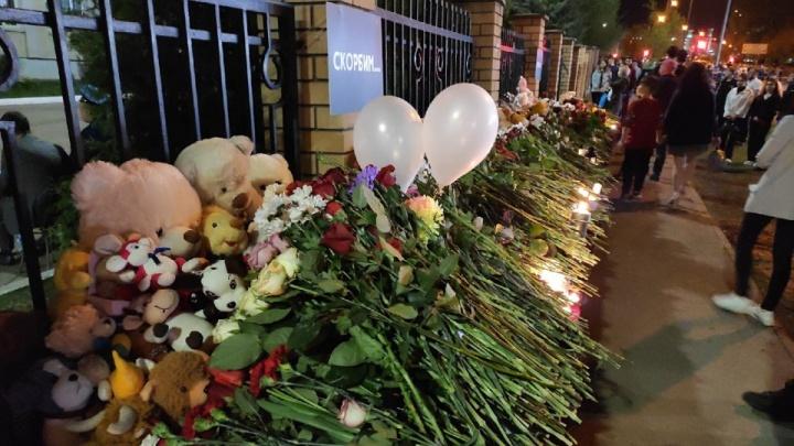 «В ближайшей перспективе нас ждет парочка тупейших законов»: корреспондент UFA1.RU — о казанской трагедии