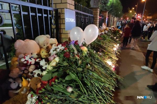 12 мая объявлено в Татарстане днем траура