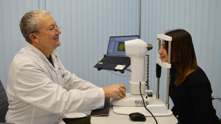 Календарь хороших новостей: в клинике «Эксперт Зрения» продолжили делать лазерную коррекцию от 15 000