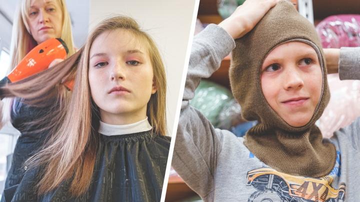Ведут в салон и за новой одеждой. Пермский фонд проводит «Преображение» для детей из нуждающихся семей