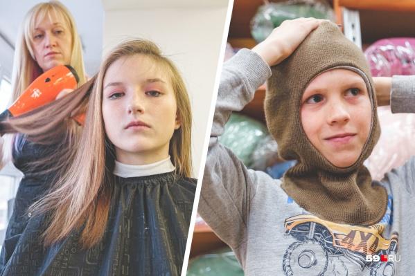 Детей отвели в парикмахерскую, а потом им подарили новую одежду