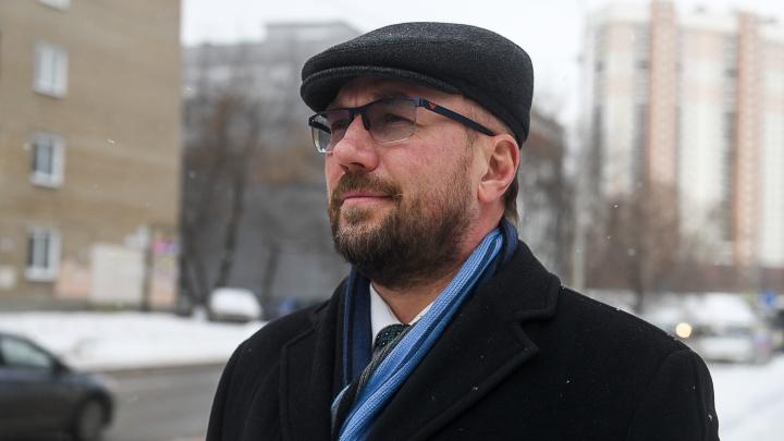 В Екатеринбурге уволили главу Железнодорожного района