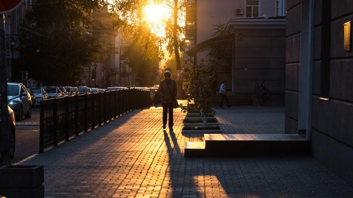 Всё прояснится: какой будет погода в Ростове в эти выходные