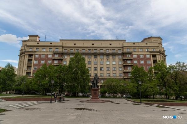 Новосибирцы проголосовали против переименования площади Свердлова