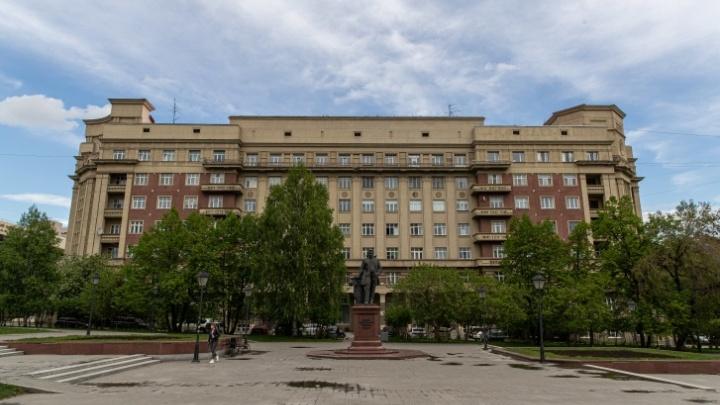 Власти предложили переименовать площадь Свердлова и развязку на Фрунзе — что считают горожане