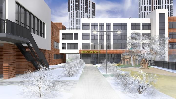 В Екатеринбурге впервые построят государственно-частную школу. Показываем, как она выглядит
