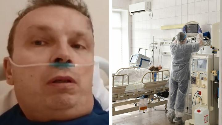«Я пробил ковидное дно»: Иннокентий Шеремет рассказал, как его лечат в больнице