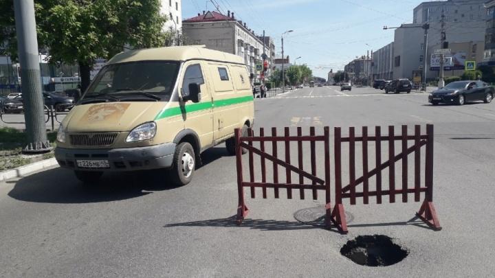 В Кургане из-за провала на коллекторе на месяц закроют улицу Пролетарскую