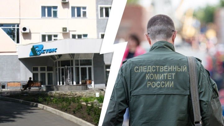 «Все работники в шоке»: подробности трагедии в санатории, где умер подросток