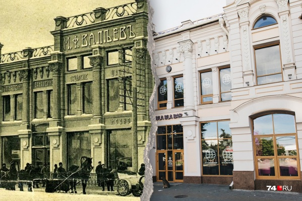 Как бы ни менялась судьба здания, в нём всегда находилось место торговле