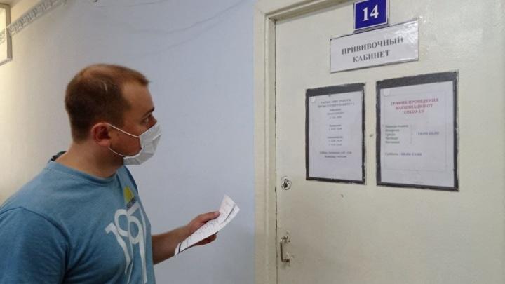 Всего умерло 823 человека: более 1,5 тысячи человек в Ярославской области попали в COVID-госпитали