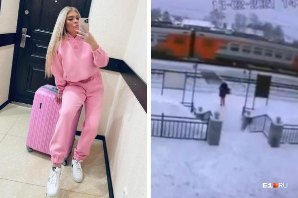 Семья погибшей девушки намерена подать иск к железной дороге