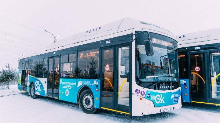 Наклон к остановке и слежка за водителями: чем интересны новые метановые автобусы