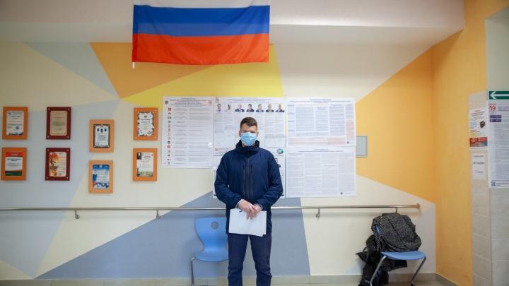 В Тюменской области закончились выборы. Избирком озвучил данные по явке на участки