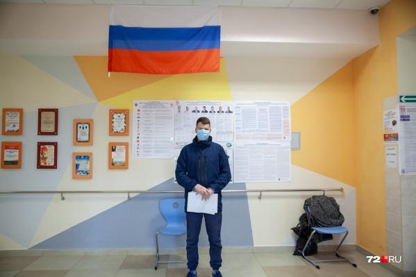 """В Тюменской области на участки пришло больше <nobr class=""""_"""">600 тысяч</nobr> человек"""