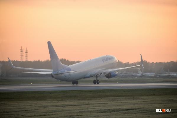 Рейсы в Турцию будут выполняться четыре раза в неделю