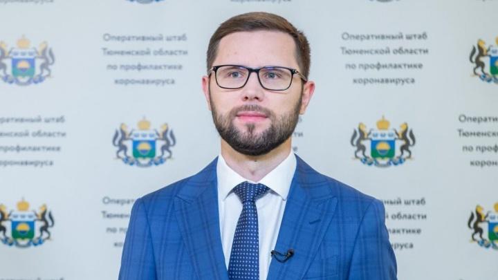 Нашли замену Мазуркевич. Губернатор Моор назначил нового директора департамента труда и занятости