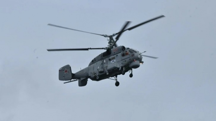 На Камчатке разбился вертолет ФСБ