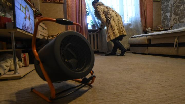 Все жалуются на холод в квартирах: что происходит с отоплением перед самыми сильными морозами в Екатеринбурге