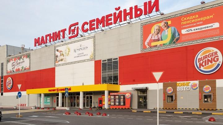 «Магнит» завершил покупку сети «Дикси» за 88 млрд рублей и рассказал, продолжит ли она работать