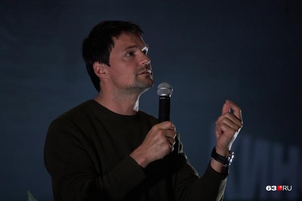 Данила Козловский ответил на вопросы самарских зрителей после предпремьерного показа