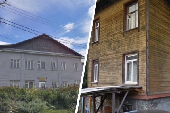 В Екатеринбурге снесут два здания