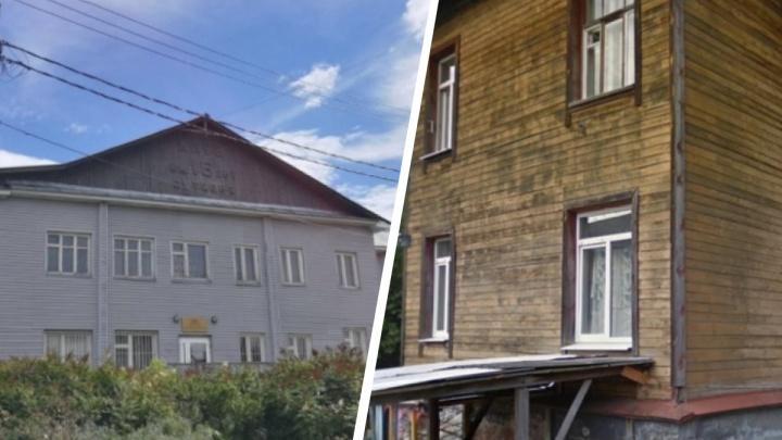 В Екатеринбурге снесут два здания. Одно — аварийное, а во втором дети учатся танцам